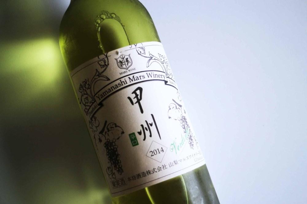 Chateau Mars Winery Verdinho Yamanashi 2014IMG_5005